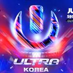 0603_ultrakorea_main