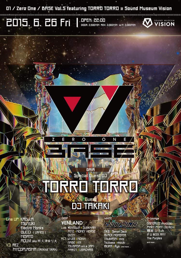 0622_News_TorroTorro_2