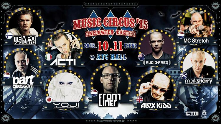 music_circus