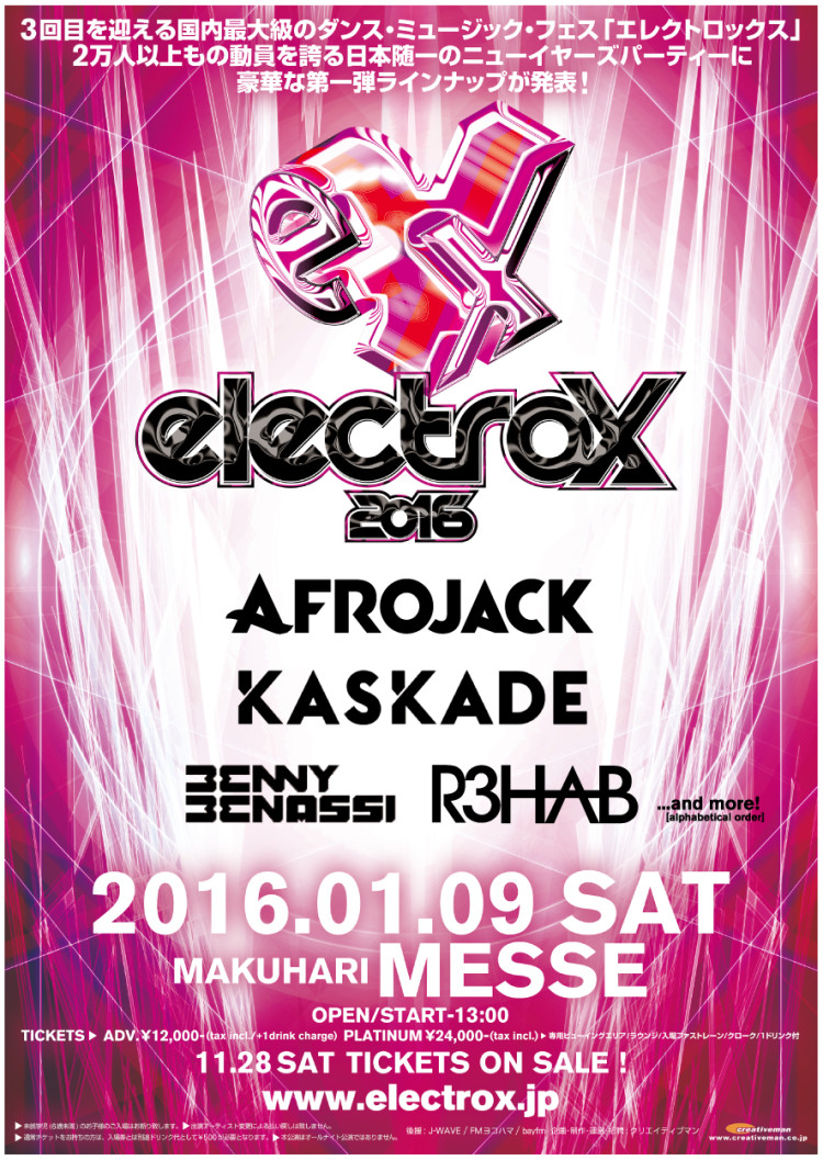 electrox2016_artwork