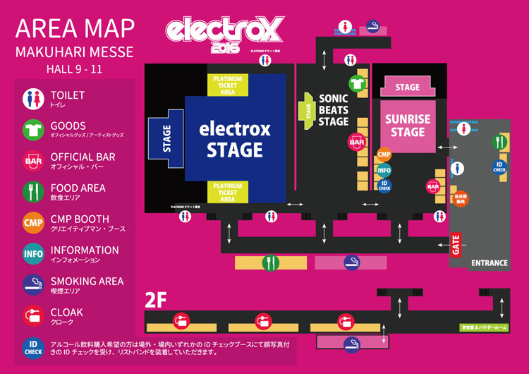 electrox2016 MAP