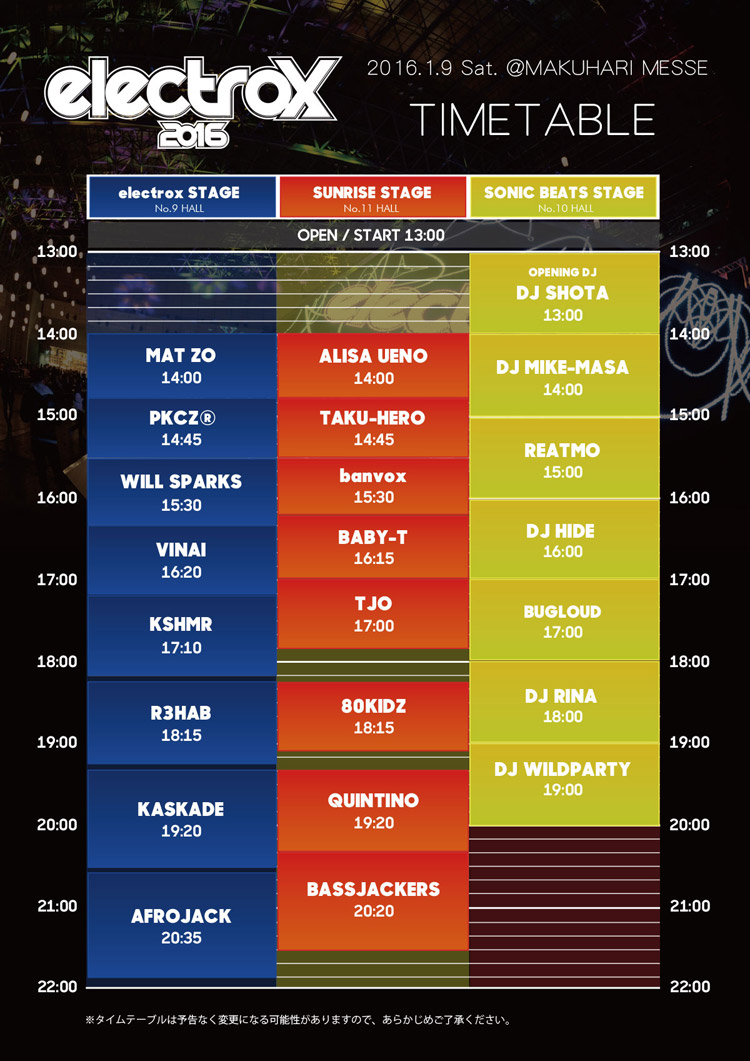 electrox2016-TIMETABLE