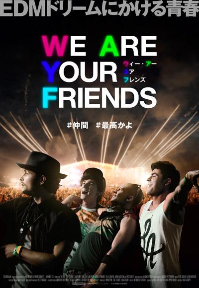 wayf_teaser_poster