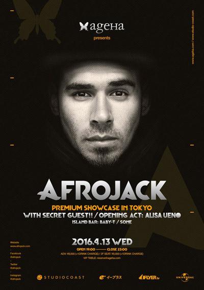 0301_News_afrojack_flyer_EM