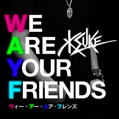 0411_News_ksuke_jkt_EM