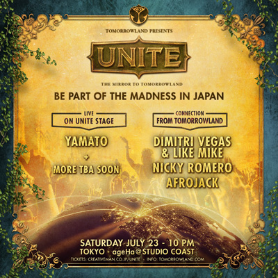 UNITE_MAIN_VISUAL_JAPAN_LINEUP_02