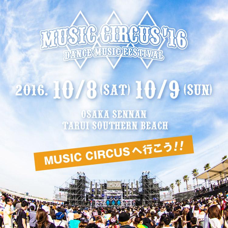 0722_News_circus_flyer_EM