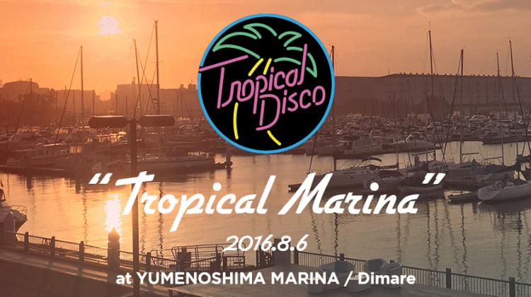 0728_News_tropical_EM