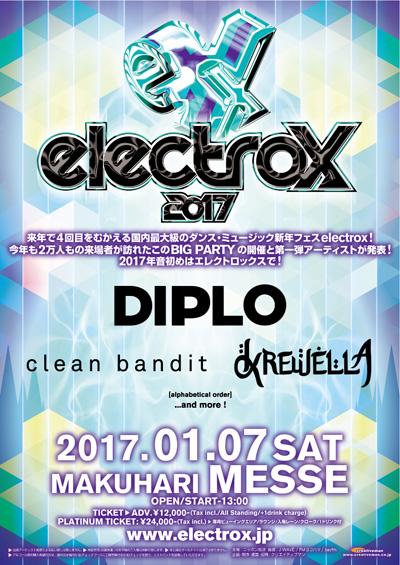 0819_News_electrox_flyr_EM