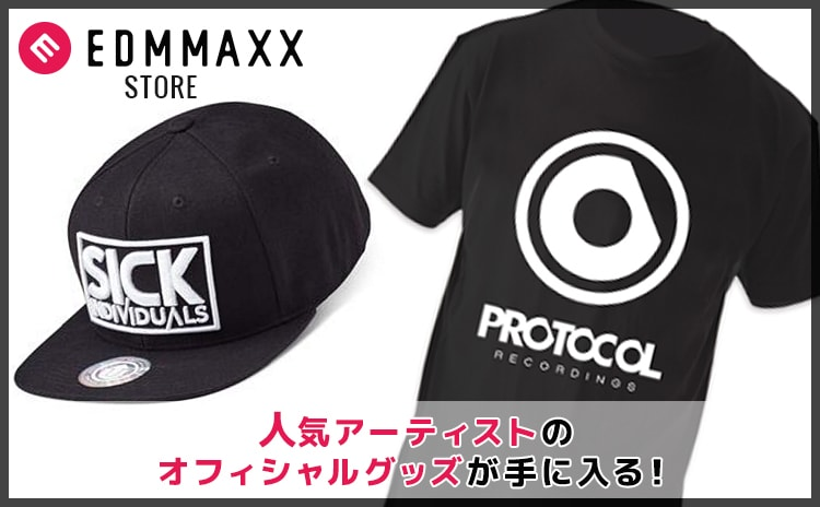 EDMMAXX STORE