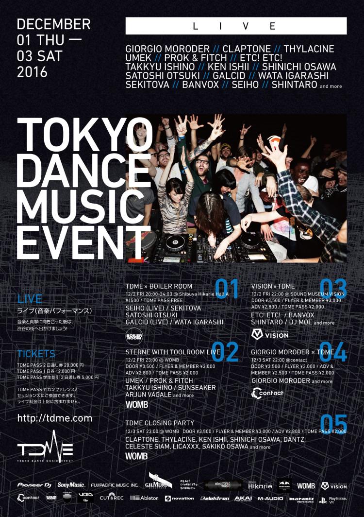 tdme_kv_live_jp