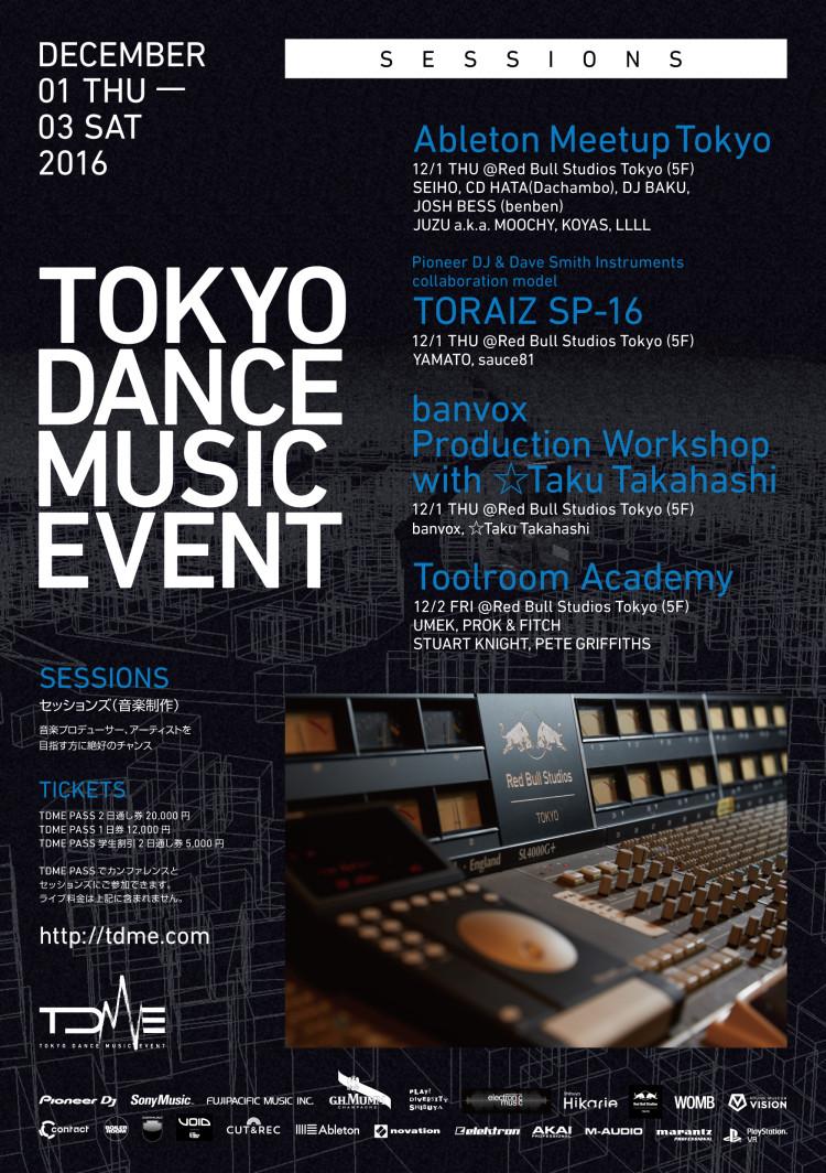 tdme_kv_sessions_jp