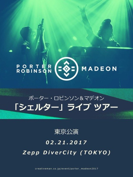 Porter Robinson & Madeon Shelter Live Tour in Tokyo