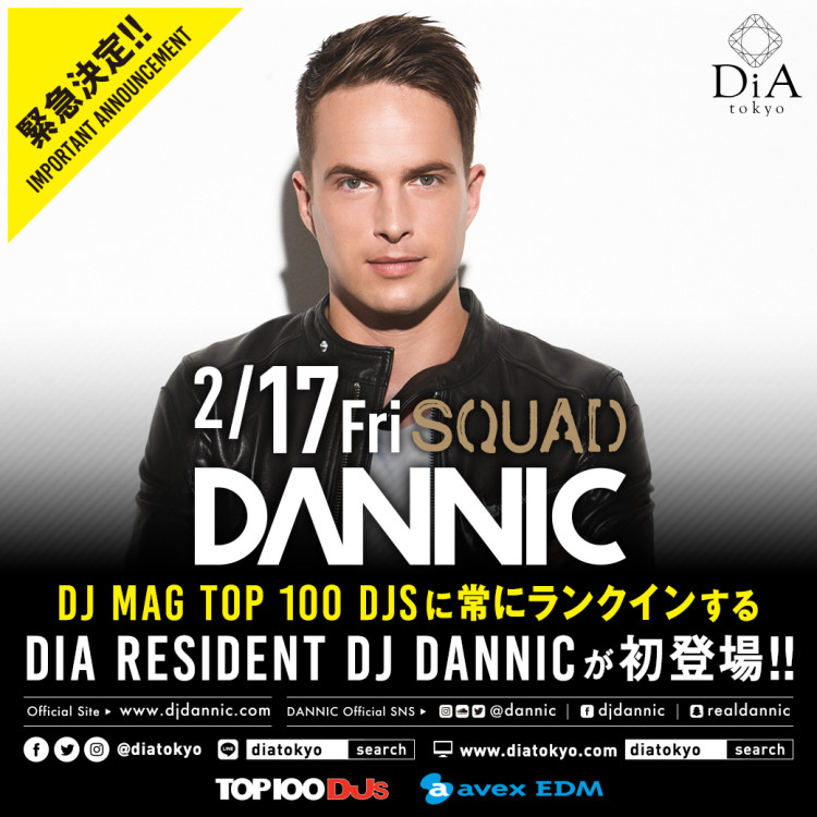 square_DANNIC_0217