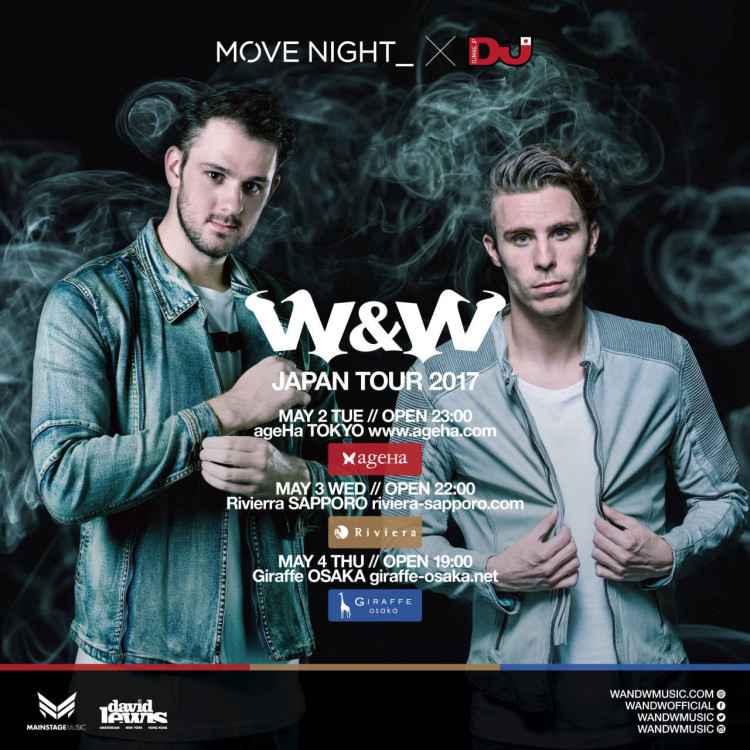 MOVE NIGHT_ × DJ MAG JAPAN Presents W&W JAPAN TOUR 2017