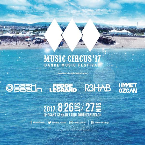 musiccircus17