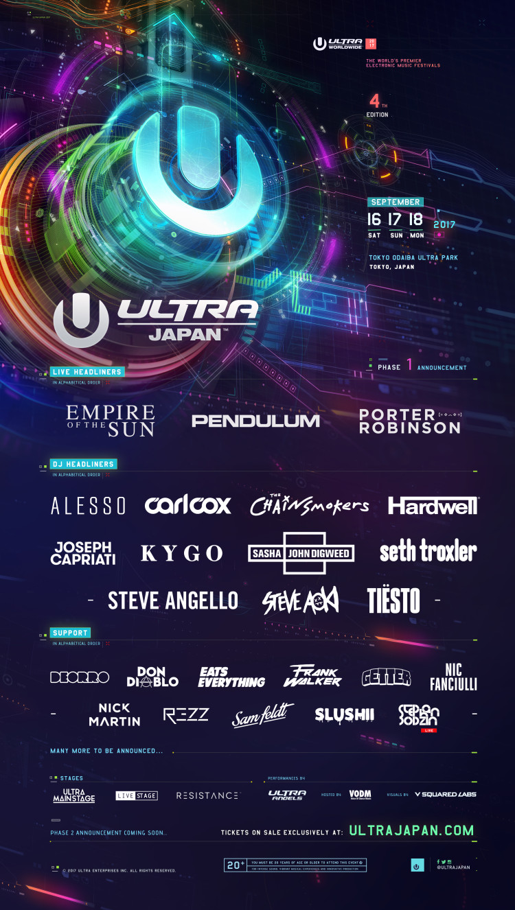 2017_Ultra_Japan_PH1_lineup_03