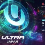 2017_Ultra_Japan_PH1_lineup_03_Fotor