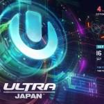 2017_Ultra_Japan_PH1_lineup_03_Fotor