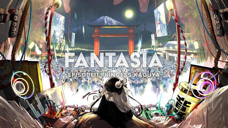 1031_News_fantasia_EM