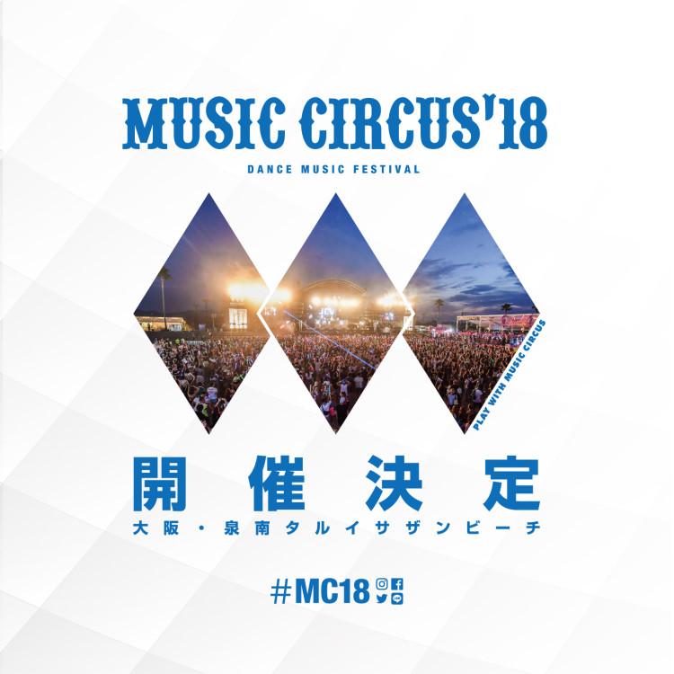 1214_News_musiccircus_flyr_EM