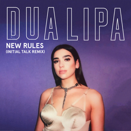 Dua New Rules 80s_preview