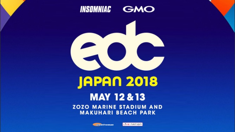 EDCJapan2018_edmmaxx_Fotor