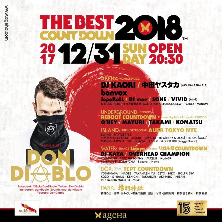 ageHa COUNTDOWN to 2018
