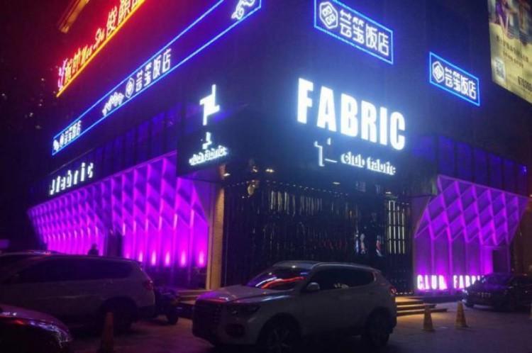 Fabric-Shanghai_Fotor
