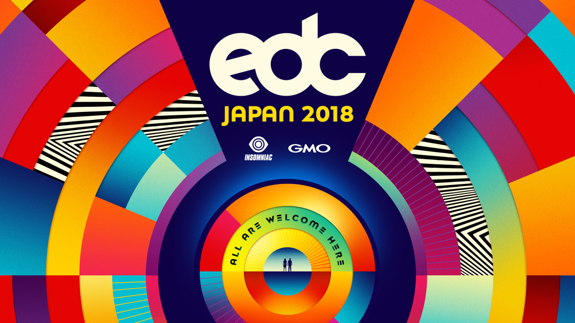 EDC JAPAN 2018 海外出演者発表_Fotor