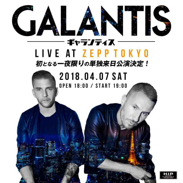 Galantis_SNS