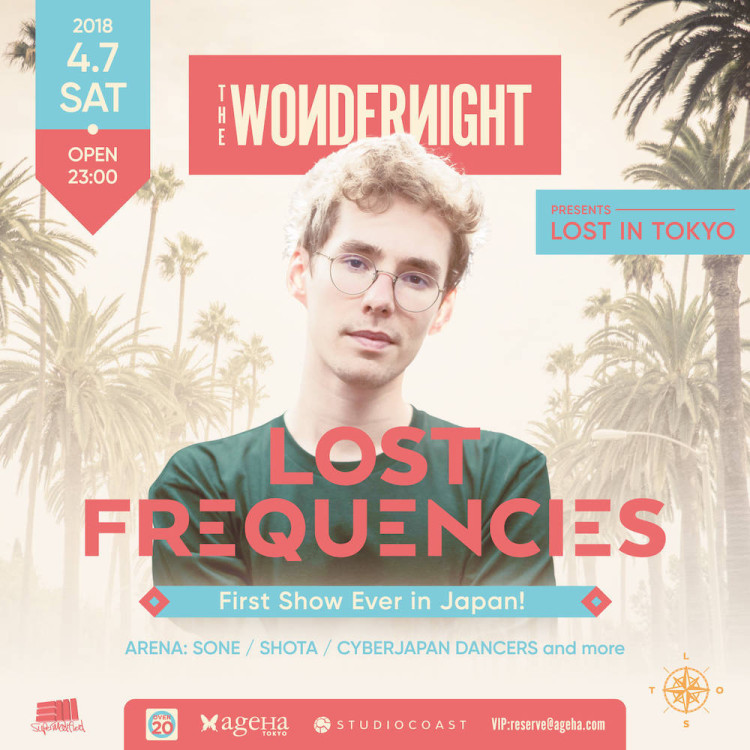 LOST IN TOKYO -Lost Frequencies first show ever in Japan-