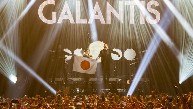 0419_Special_Galantis