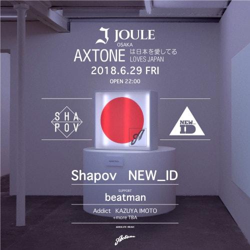 0524_News_Axtone02