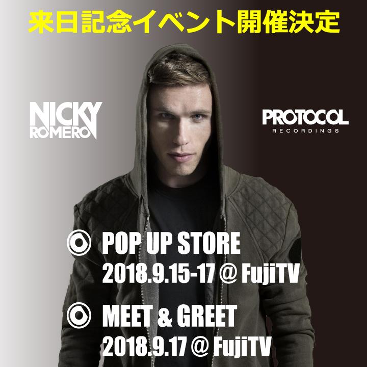 0914_News_nicky02