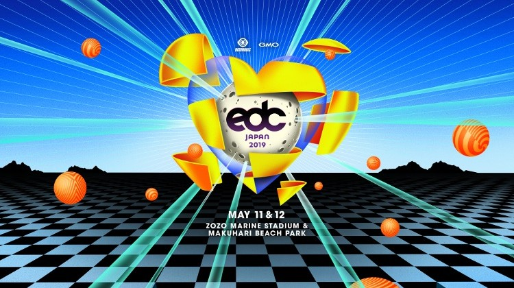 1130_News_EDCJAPAN_main