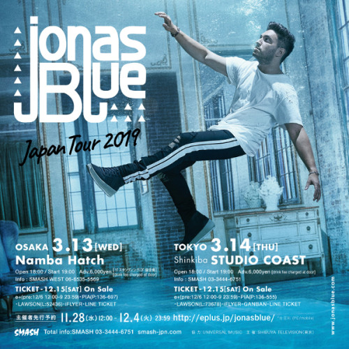 1128_News_JonasBlue02