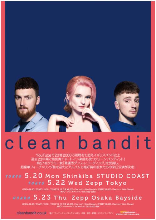 cleanbandit_live2019_b2poster