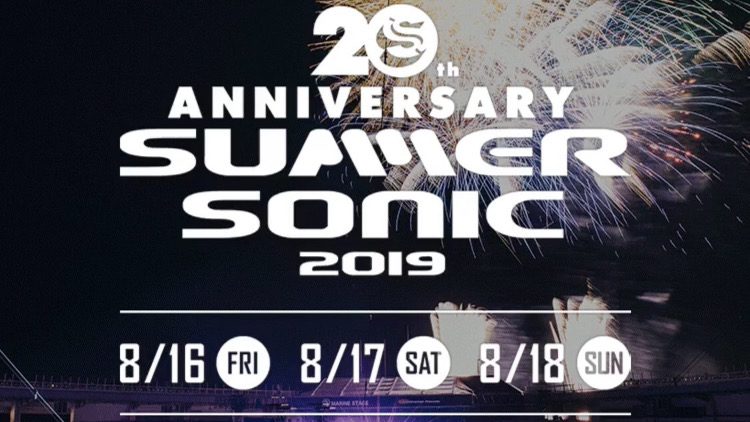 0201_News_SUMMERSONIC