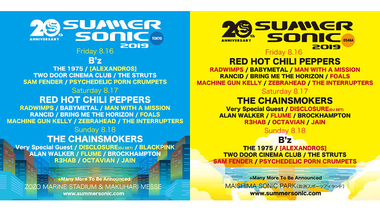 0214_News_SUMMERSONIC