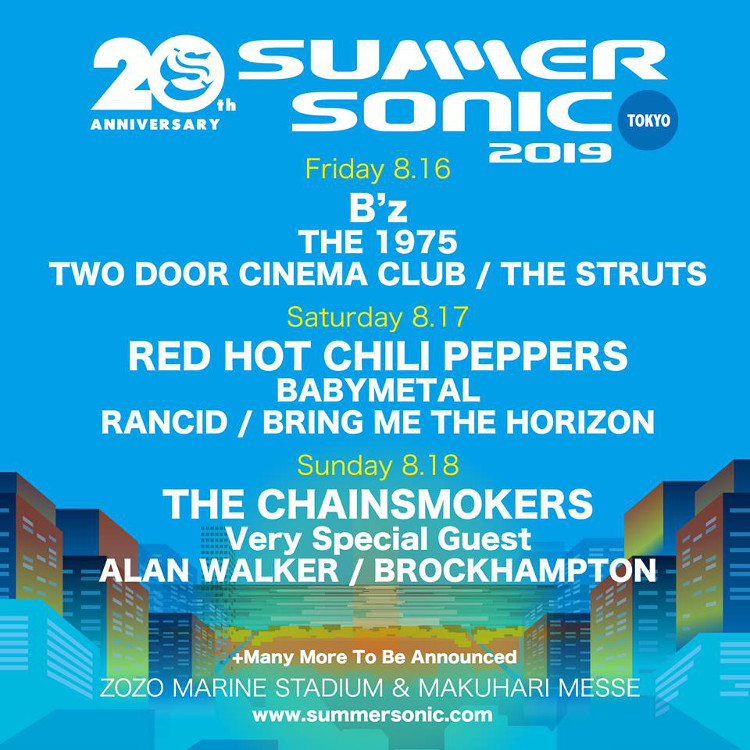 0201_News_SUMMERSONIC東京