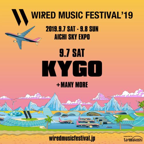 0311_News_WIREDKYGO02