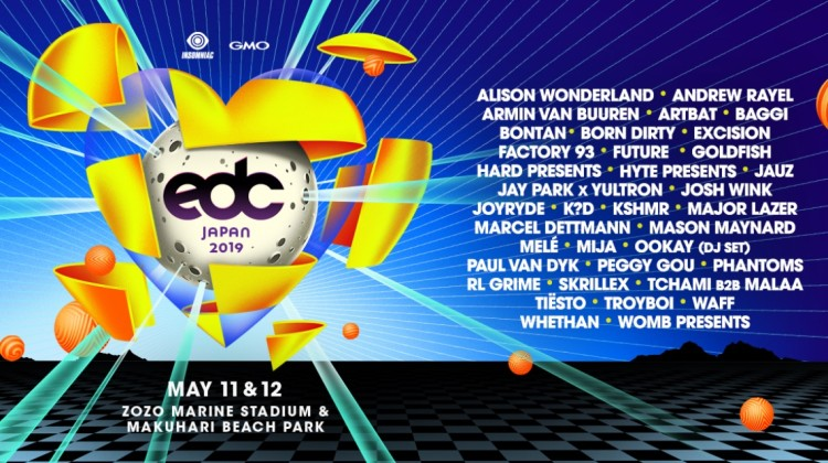 edc_japan_2019_an_facebook_ad_1200x628_r08_Fotor