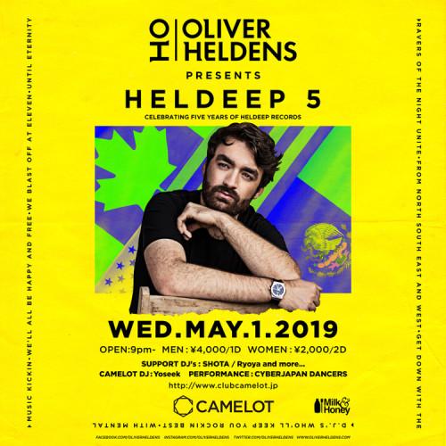 13_OLIVER HELDENS
