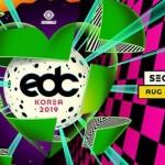 EDC KOREA