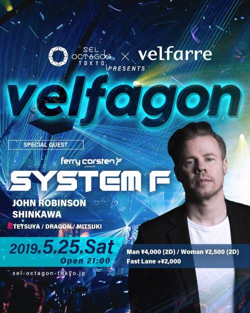 0517_News_Velfagon02