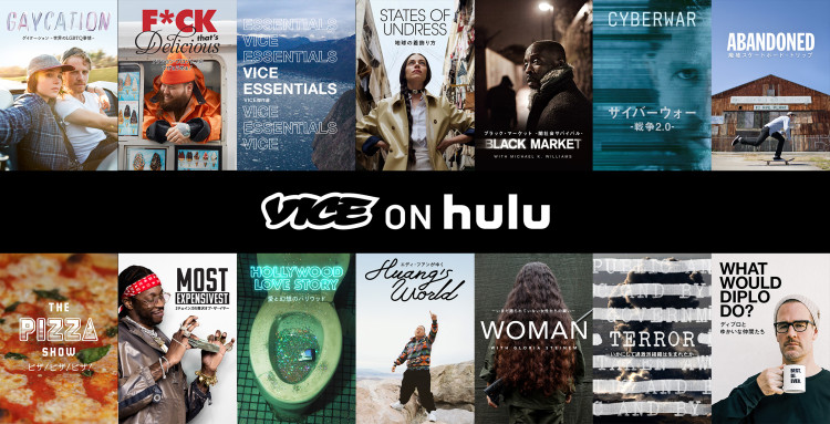 Main_vice-on-hulu