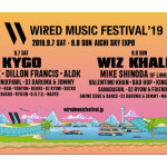 0813_News_WIRED