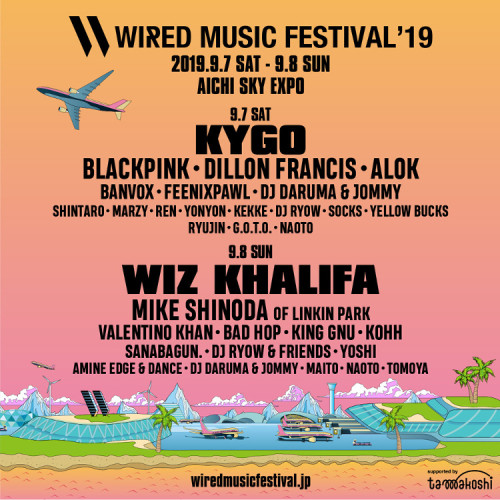 0813_News_WIRED_full