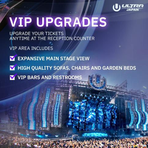 VIP UPGRADES